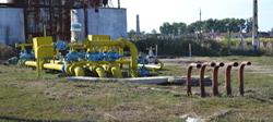 Autorizaţii şi Avize de gospodărire a apelor - petrol şi gaze