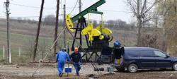 Evaluare de amplasament - Perimetre de exploatare petrolieră, jud. Bacău