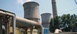 Autorizaţie de gospodărire a apelor - CET Craiova